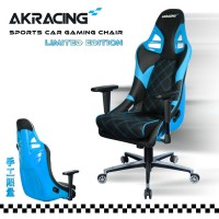 Кресло Akracing Sport Car PS911 Black&Blue