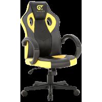 Кресло геймерское GT Racer X-2752 yellow